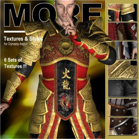 MORE Textures & Styles for Dynasty Armor