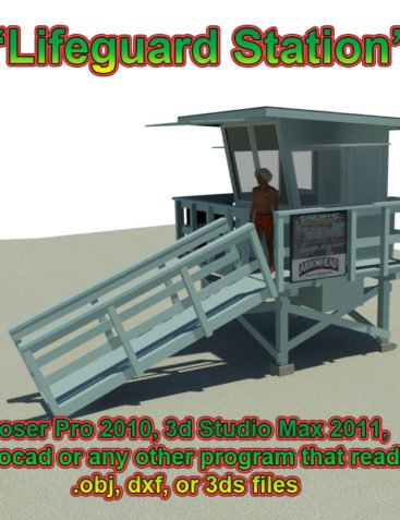 The Lifeguard Station 1