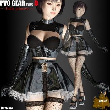 PVC-Gear type D -dark princess