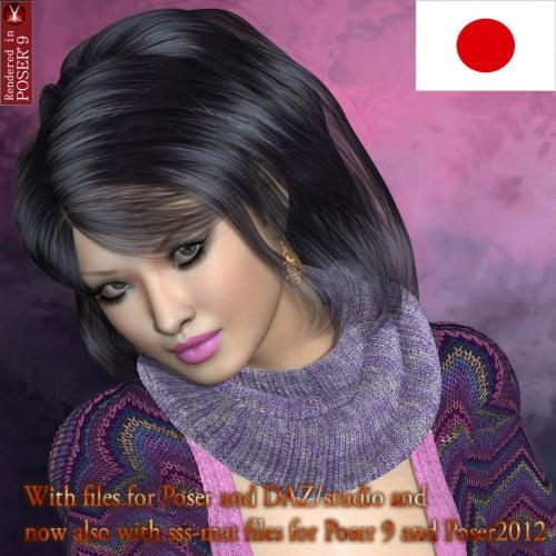 Ethnic Beauty Chizuko