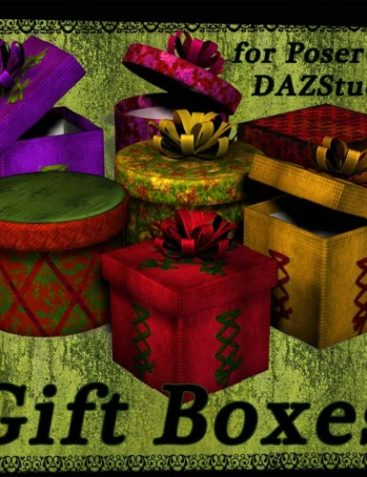 A beautiful gift box - this is exactly what you need for packaging your christmas presents