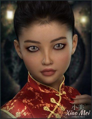 FWSA Xiao Mei