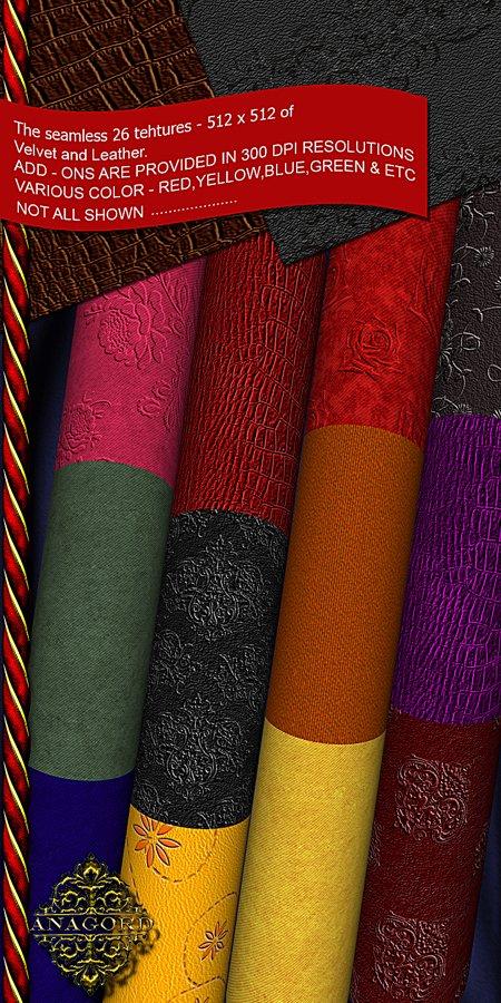 Leather & Velvet Textures