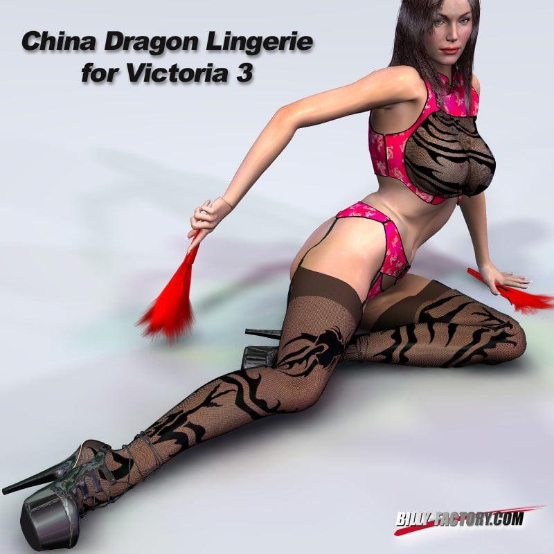 China Dragon Lingerie Set
