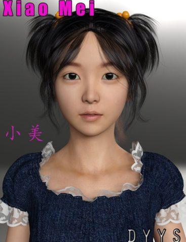 Xiao Mei For G8F