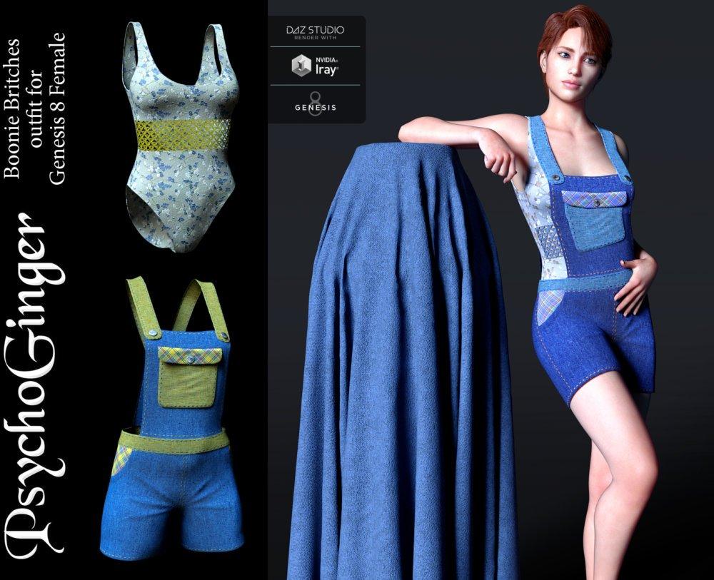 Boonie Britches for Genesis 8 Female - clothing, daz-poser-carrara