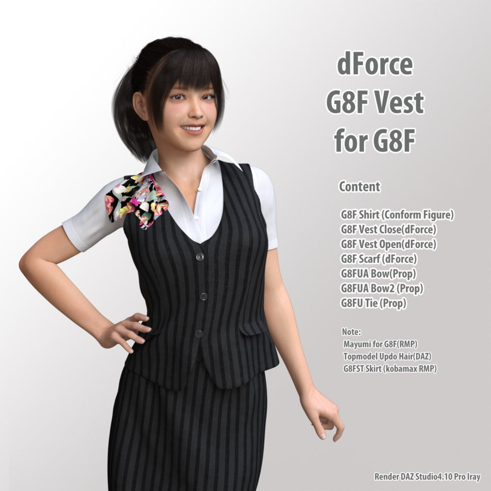 dForce G8F Vest for G8F