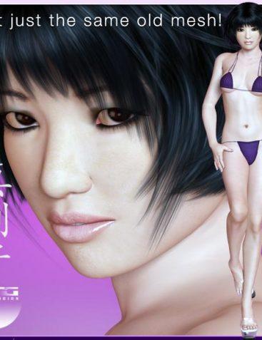 DTG Studios Mariko - stand-alone!