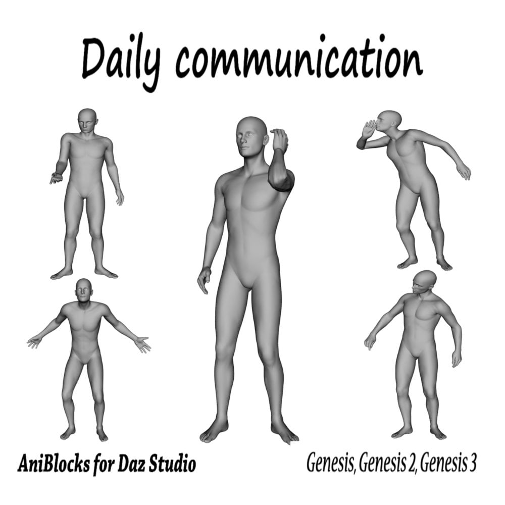 Daily communication for DS